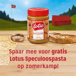 lotus_op_kamp